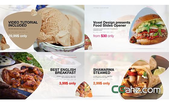 簡潔的餐廳菜品宣傳片AE模板