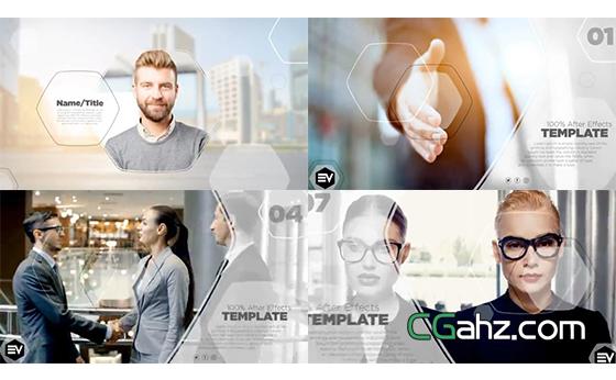 现代企业商务内容展示AE模板