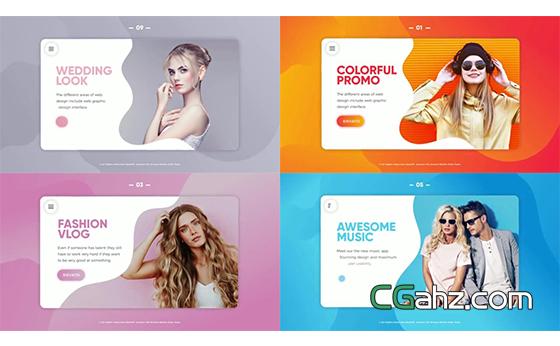 多彩卡片样式的内容宣传视频AE模板