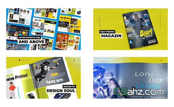 动态杂志宣传片样机AE模板