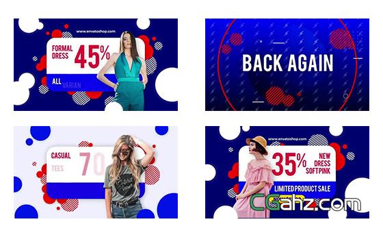 色彩缤纷鲜艳的时尚购物促销广告AE模板
