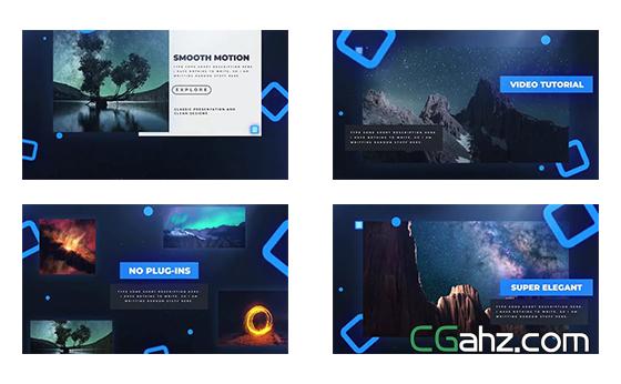 漂浮藍色圖形裝飾的簡潔幻燈片展示