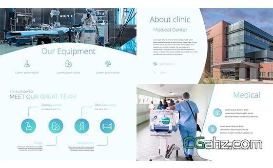 醫療或醫院等機構的商務宣傳視頻AE模板