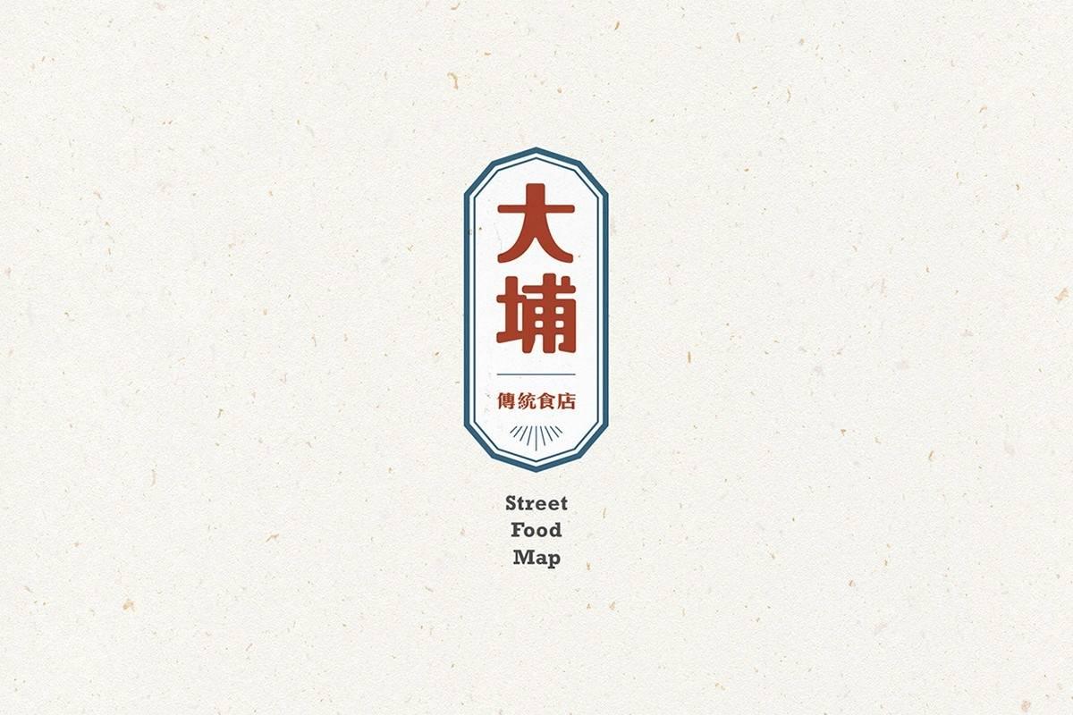 一组优秀的logo字体设计欣赏_ps家园网