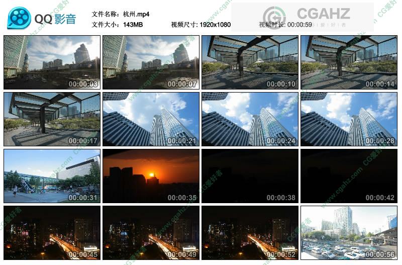杭州.mp4_thumbs_2018.10.13.14_42_36.jpg