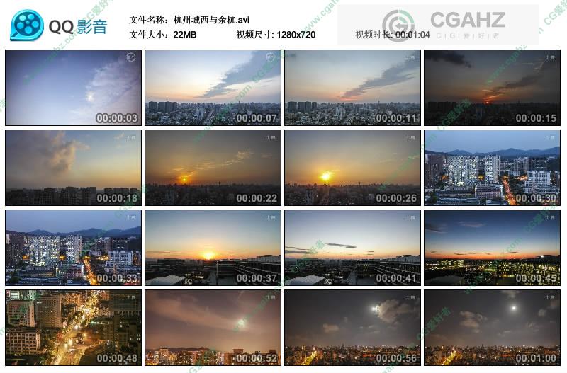 杭州城西与余杭.avi_thumbs_2018.10.13.14_47_10.jpg
