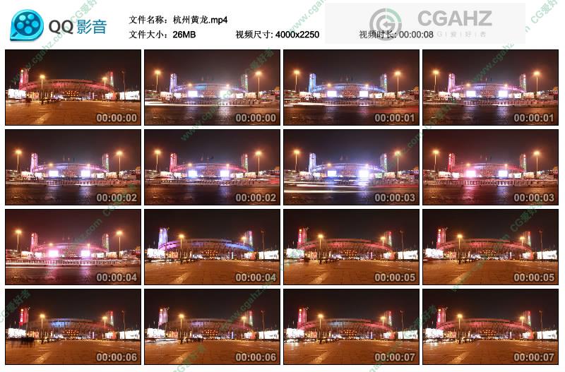 杭州黄龙.mp4_thumbs_2018.10.13.17_38_21.jpg
