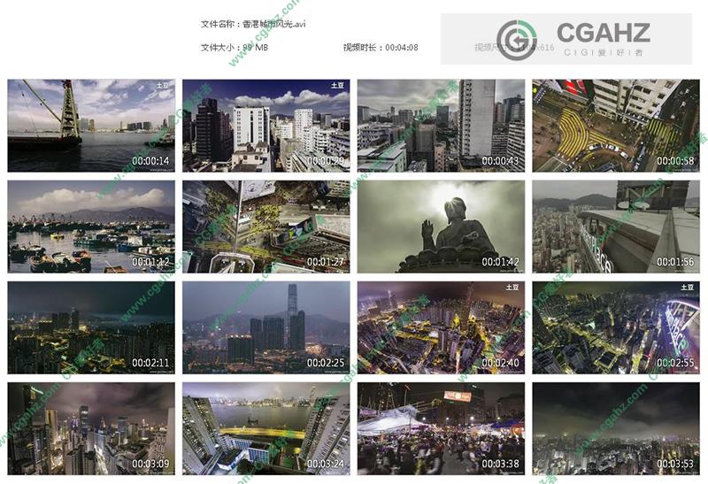 香港城市风光[20190126-181717].jpg